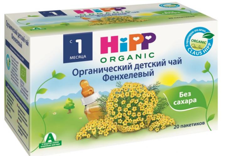 Детский чай Хипп: почему мамочки во всем мире отдают предпочтение именно этому бренду?